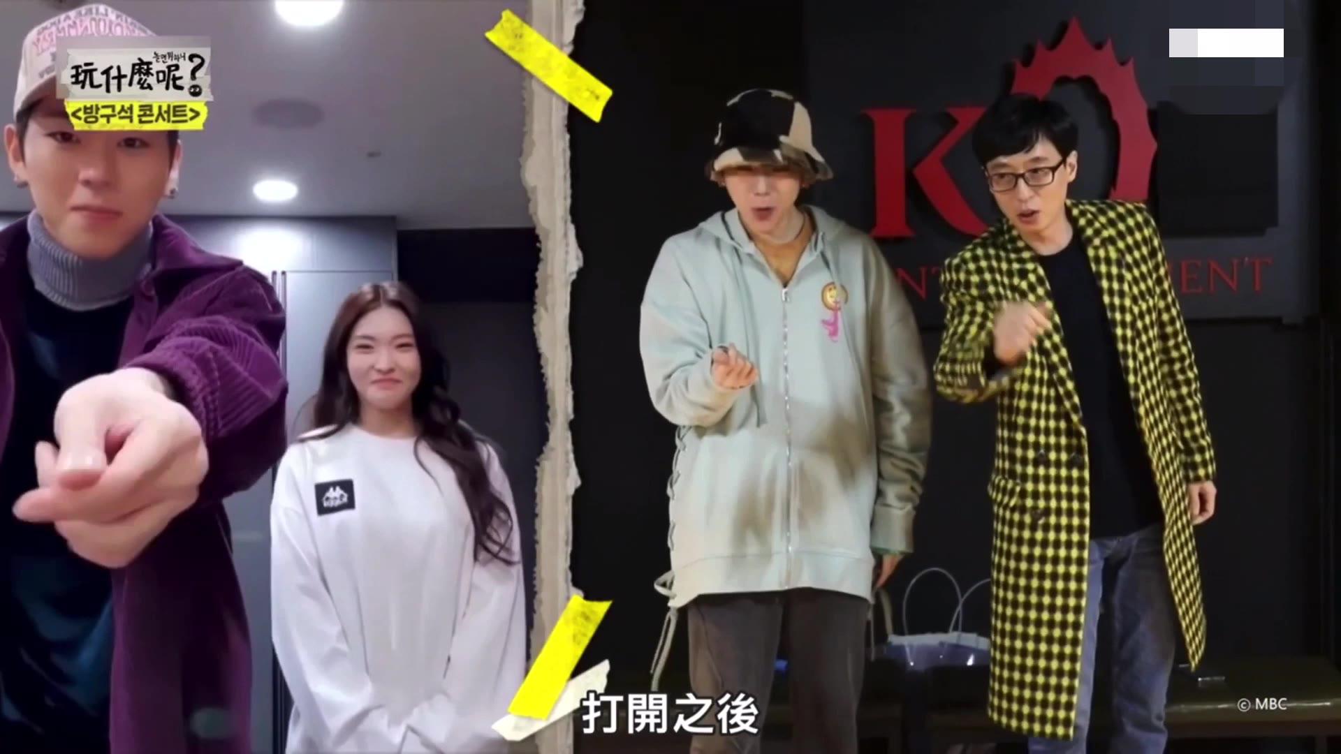 刘在石VS Zico any song 舞蹈教学& challenge