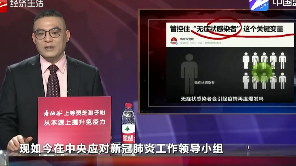 海外中国留学生想回国怎么办? 外交部重磅回应