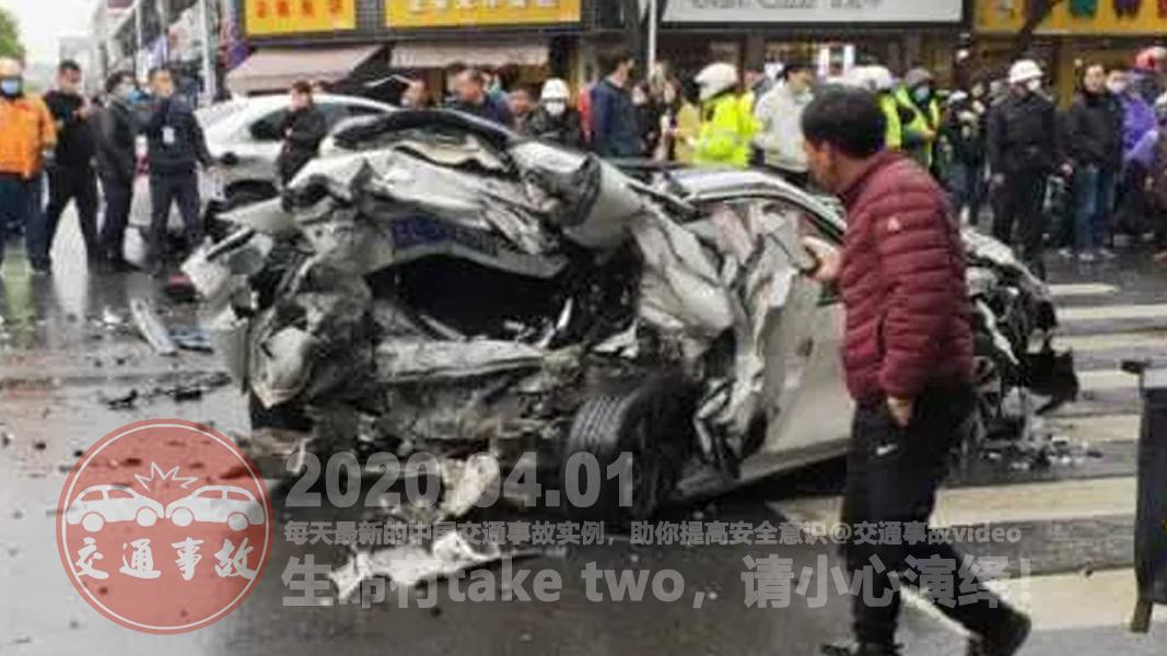 中国交通事故20200401:每天最新的车祸实例,助你提高安全意识