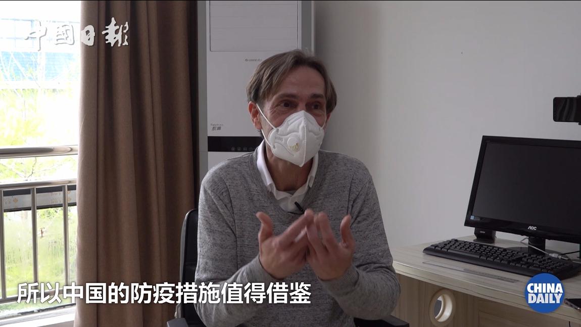 留守武汉的比利时小哥:我是外国人但我不是外人!