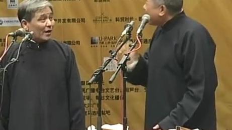 艺海神游五十载·马志明先生从艺五十周年