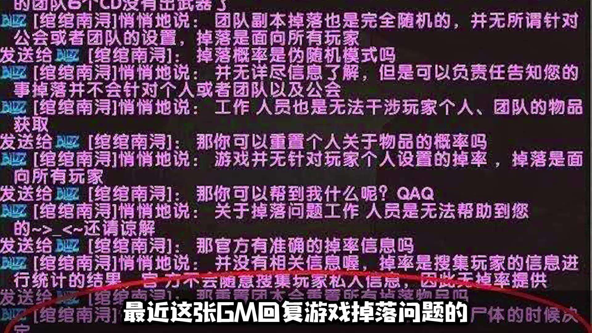 魔兽世界黑手红手的说法被GM实锤,团长:再摸出怒风自刎谢罪!