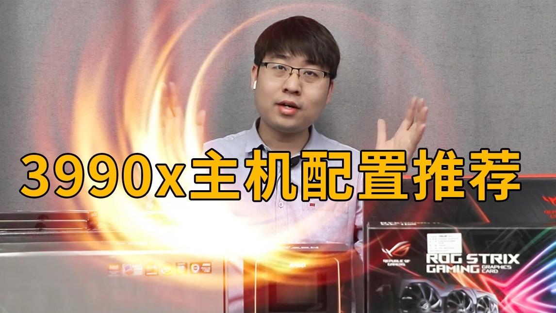 【黑冰科技】巴掌大的CPU主机推荐!