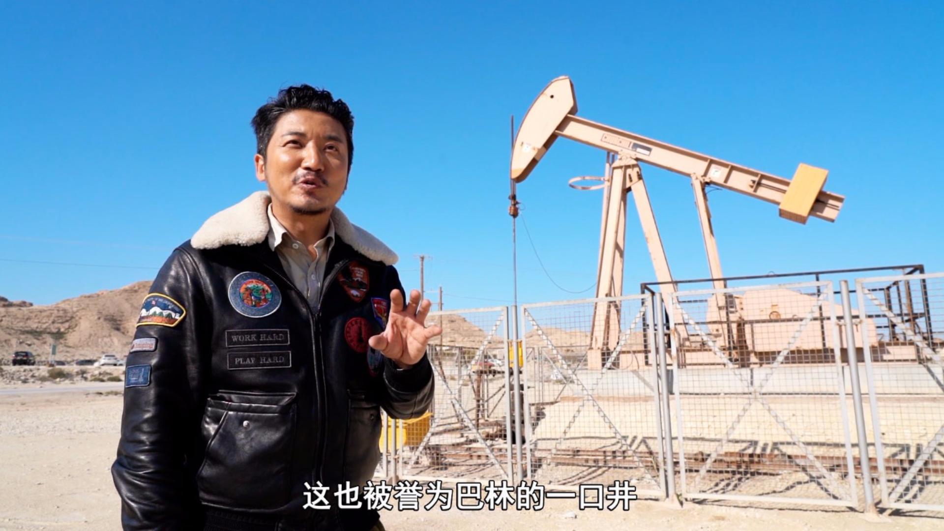 国土比县城还小,发现中东第一口油井,神秘的中东岛国巴林