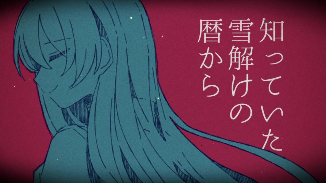 【結月ゆかり・IA】去って行け、春-Iceky