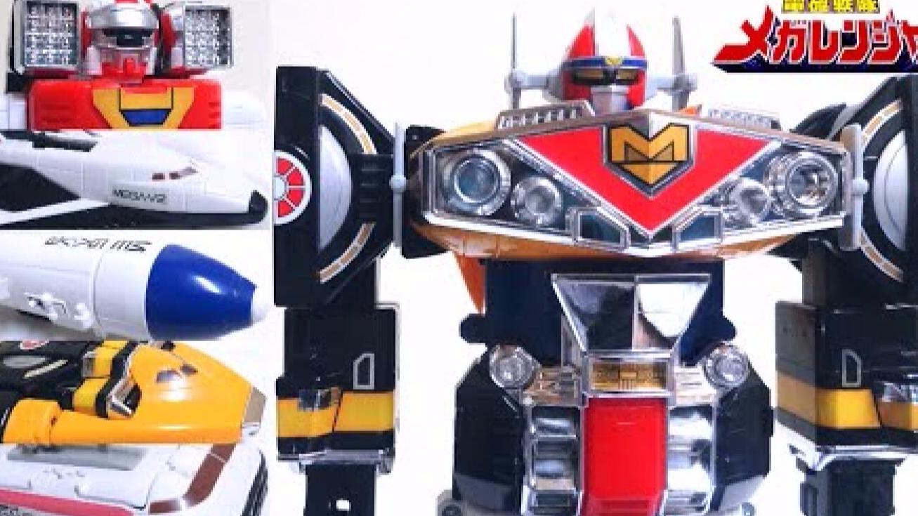 【wotafa】电磁战队 DX 银河合体 百万航行者