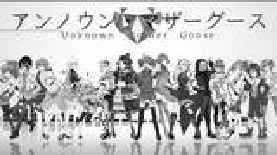 【UTAU16人カバー】wowakaメドレー+アンノウンマザーグース合唱