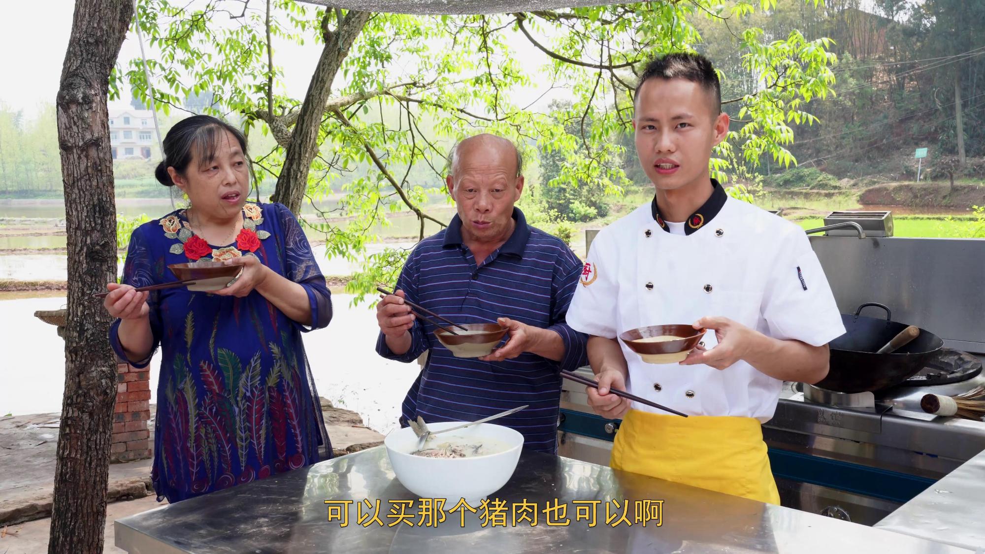 """厨师长教你:""""鱼羊汤""""的家常做法,营养丰富味道很赞,先收藏了"""