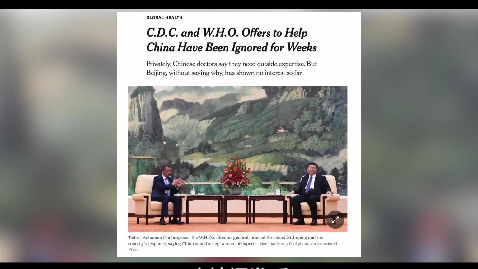 起底外媒:《纽约时报》习惯于负面报道中国