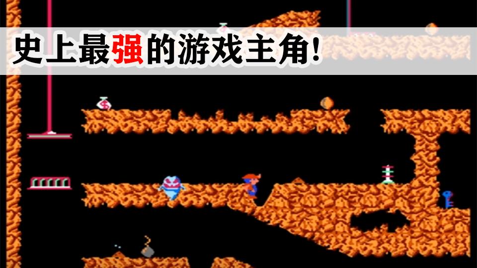 它可能是游戏史上最弱鸡的主角,却拥有一把超越次元的强力武器