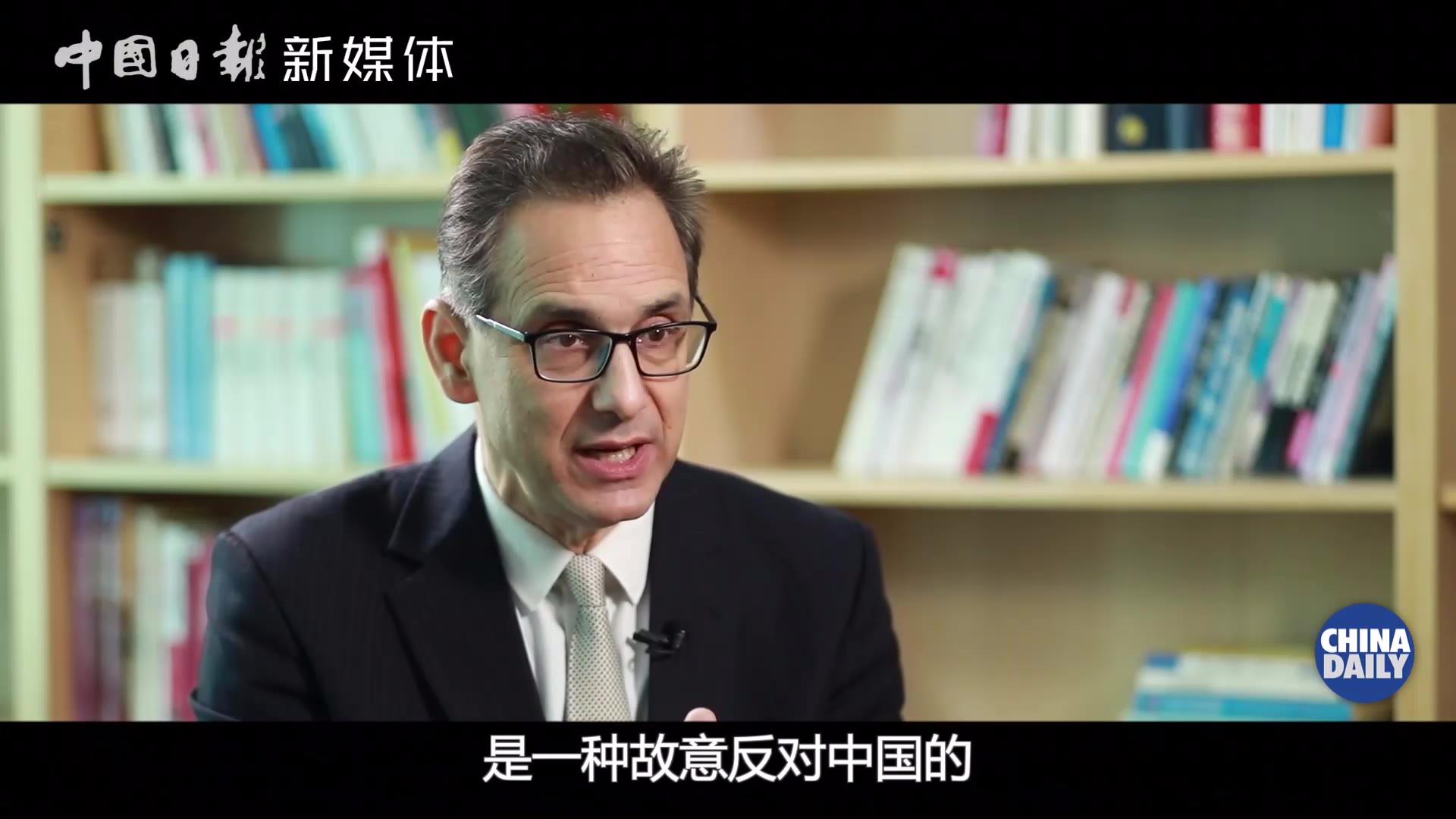 """起底外媒:抹黑中国只需要""""两招"""""""