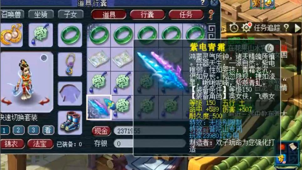梦幻西游:玩家鉴定出专用无级别武器,老王分析完属性忍不住笑了