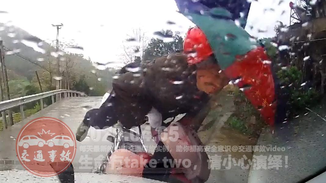 中国交通事故20200405:每天最新的车祸实例,助你提高安全意识