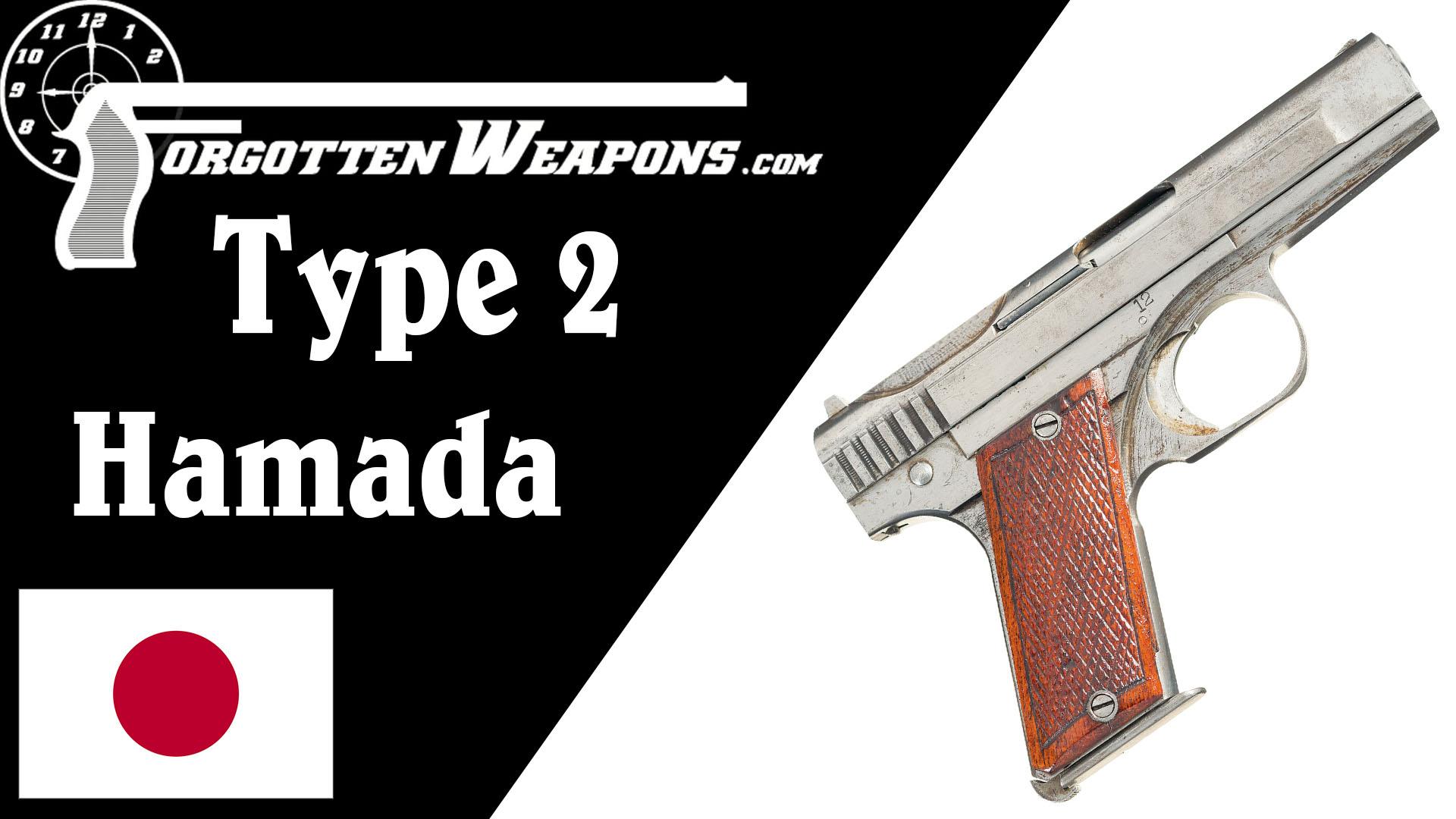 【被遗忘的武器/双语】为了后勤而牺牲性能--日本滨田二式手枪