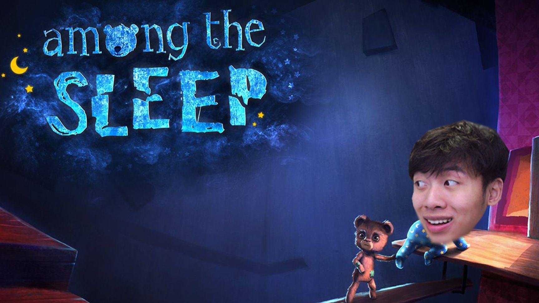 Among the Sleep3丨老妈要一起来喝酒吗?
