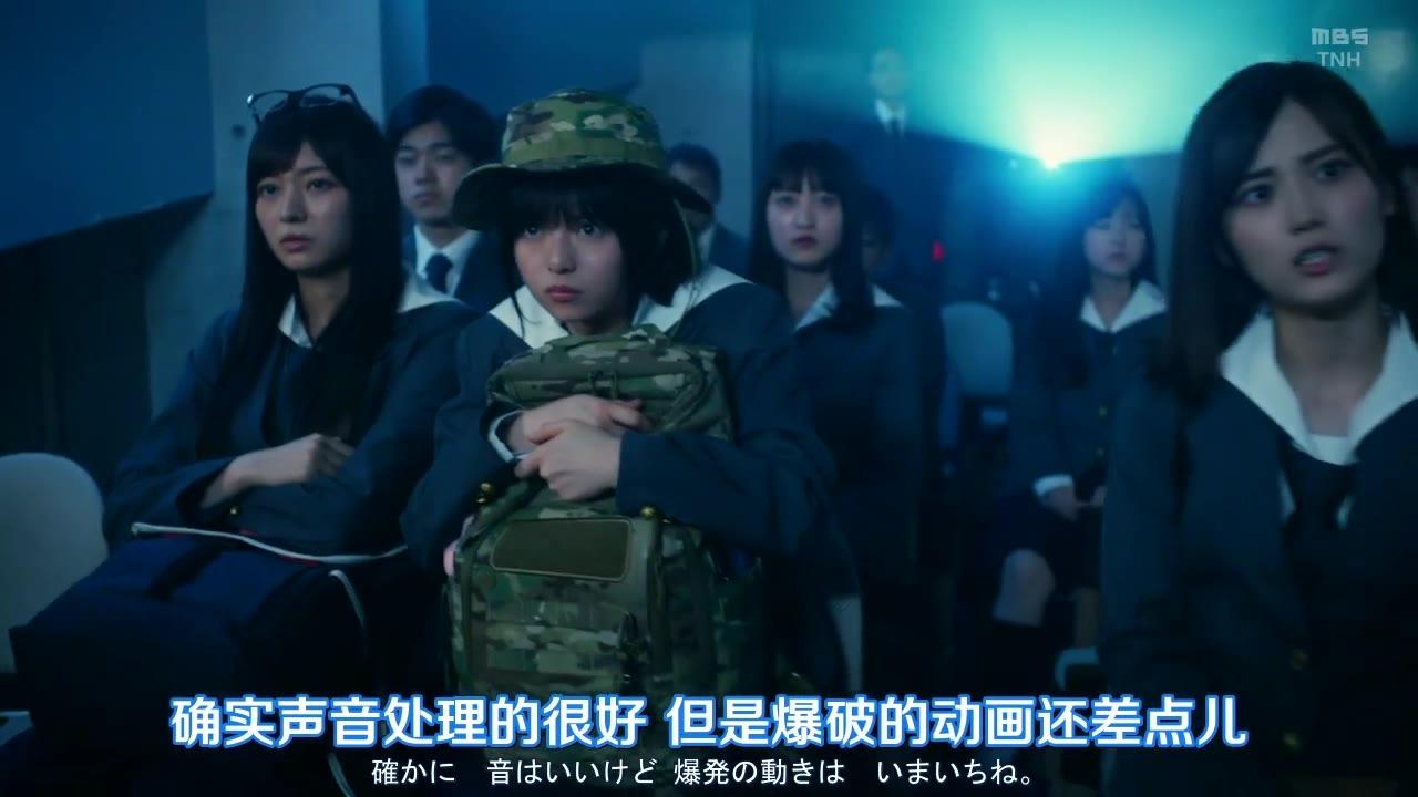 《别对映像研出手》真人版01-2p