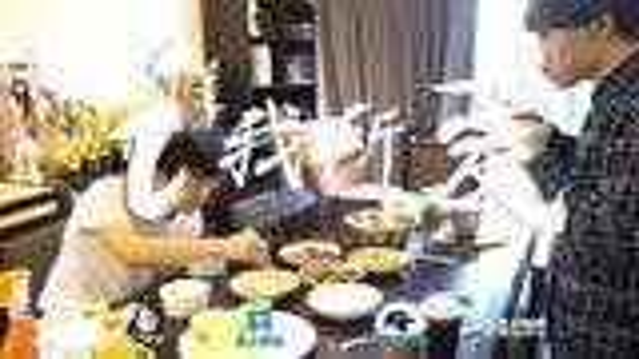 【iG.LOL】i我所爱-2020LPL春季赛常规赛Vlog04
