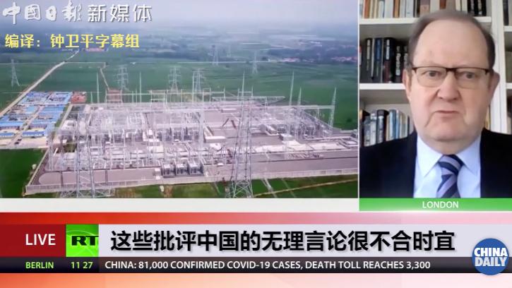外媒质疑中国举措没人权?英国专家:中国的人权就是让人们活下来!