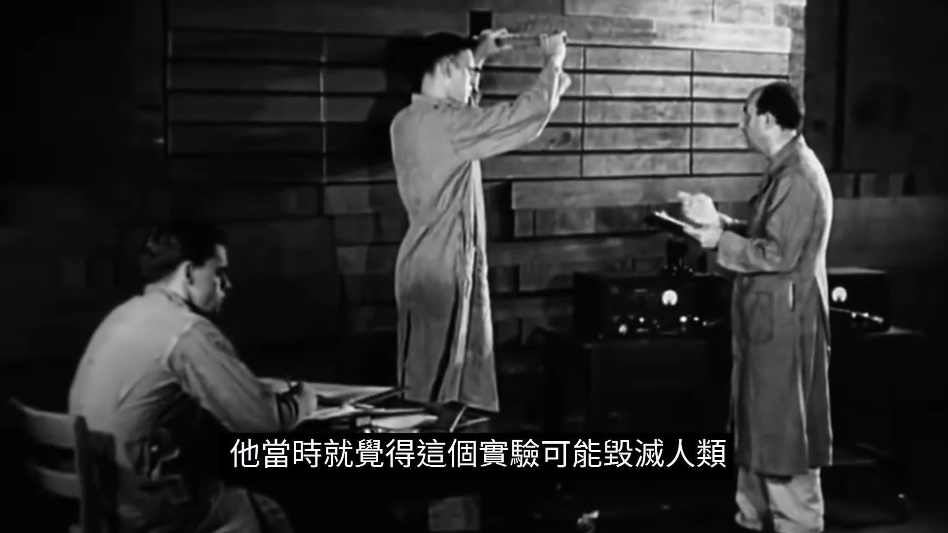 七個可能毀滅這個世界的科學實驗,其中三個還在進行中 _ 老高與小茉 Mr & Mrs Gao