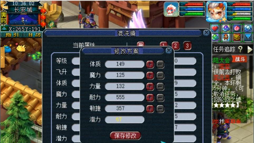 梦幻西游:老王120级物暴号切成这样的属性,看能否杀得过4星归墟