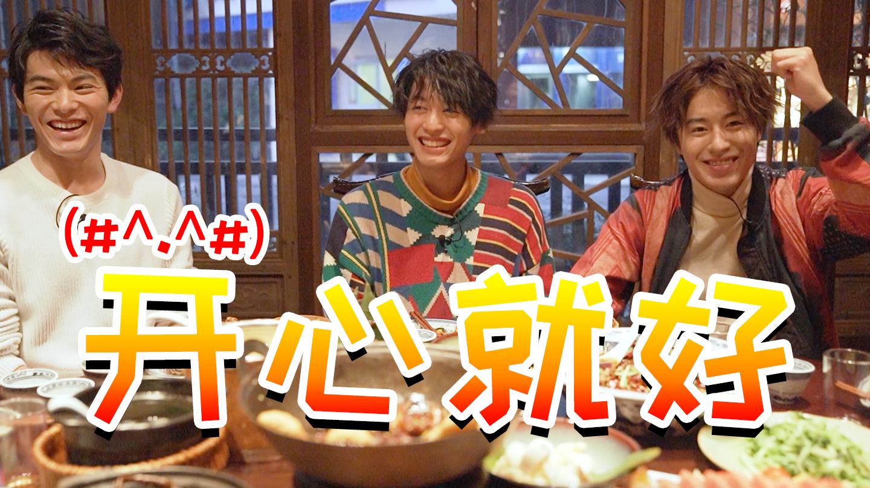 日本艺人来南京,印象最深一生难忘的竟然是。。。【速食物语】番外篇6