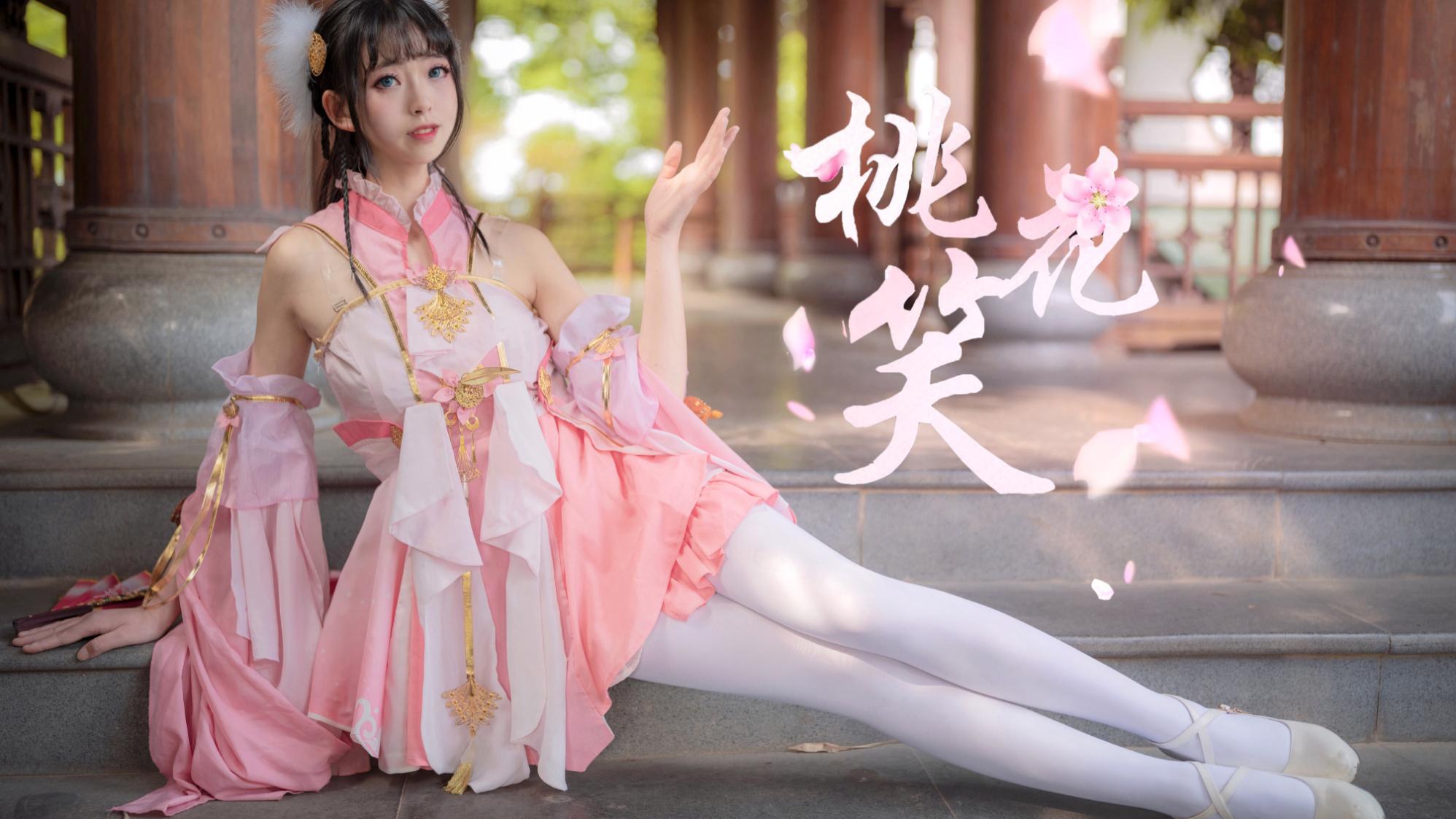 【翎霜】桃花笑✿春风来,桃花笑~