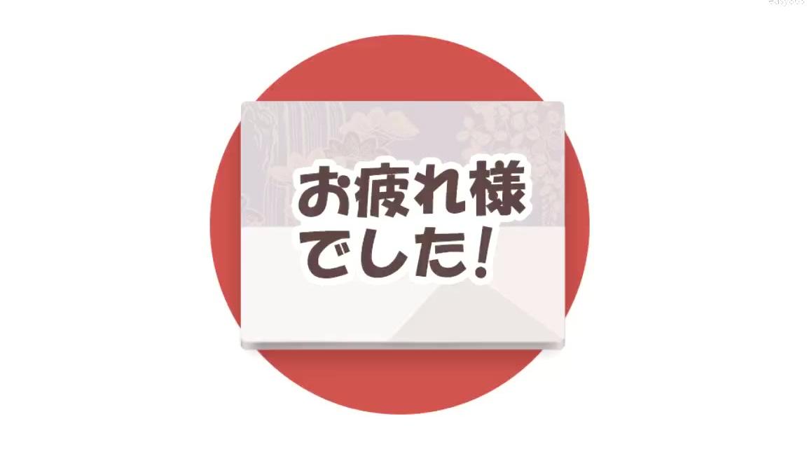 【王骑a】新标准日语 中级上下册|葱花老师