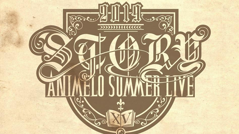 【生肉】Animelo Summer Live 2019 -STORY-