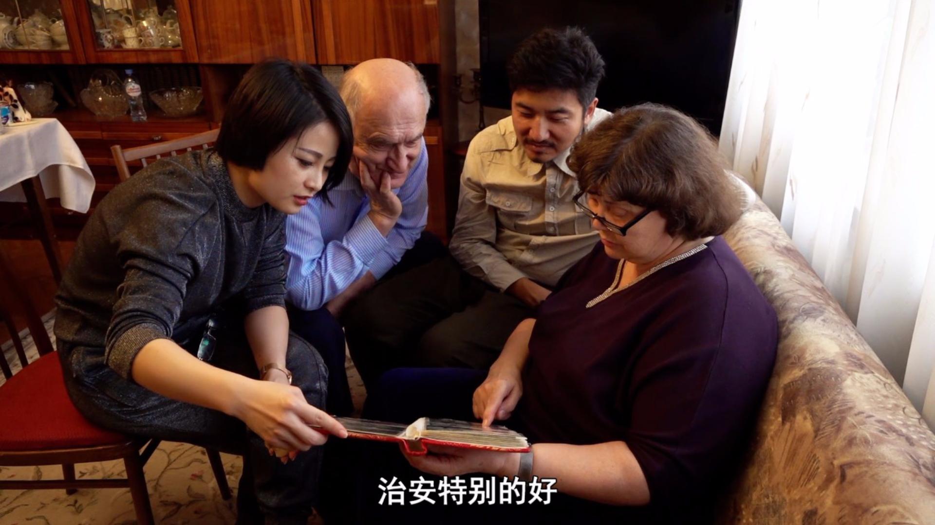 探望支教中国的白俄老人,谈起两国差距心情复杂,对比过于强烈
