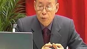 邓中甲《中医方剂学》教学片