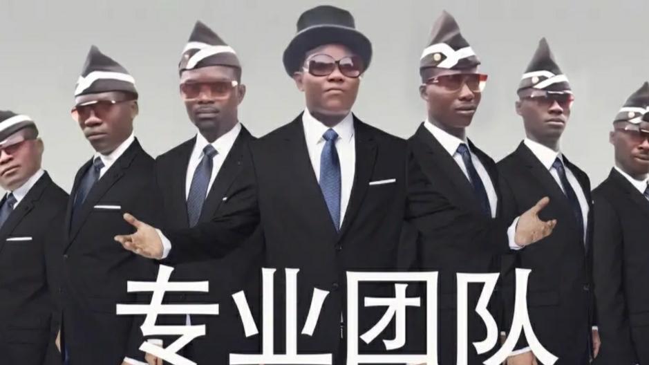 """秘技""""六黑抬"""" 超长版!"""