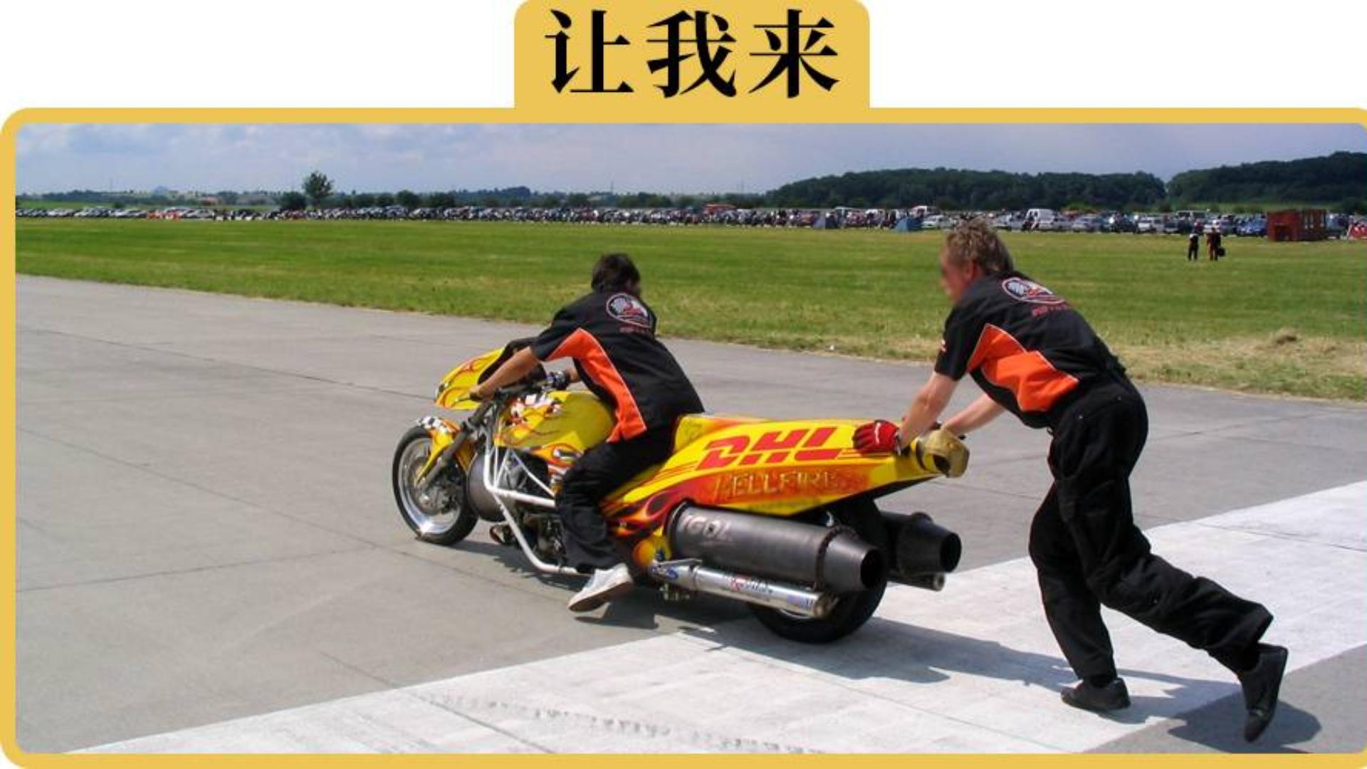 摩托车为什么不用涡轮增压