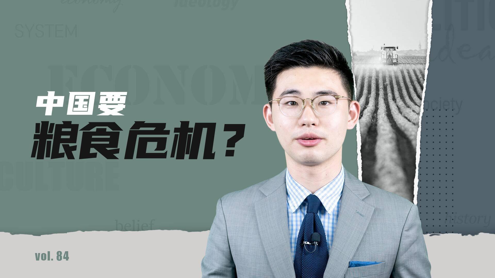 骁话一下:屯米又屯面,中国要粮食危机了?
