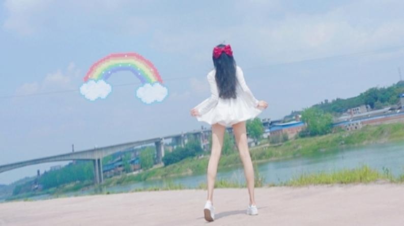 【圈锦】彩虹节拍☼拍拍手赶走一切阴霾