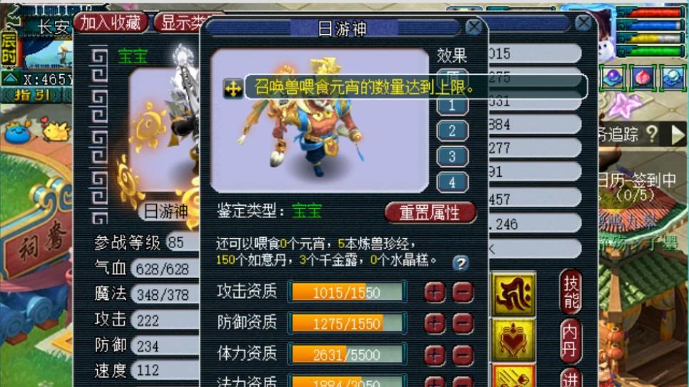 梦幻西游:老王实名羡慕老板,打成了一只比整个号还值钱的日游神