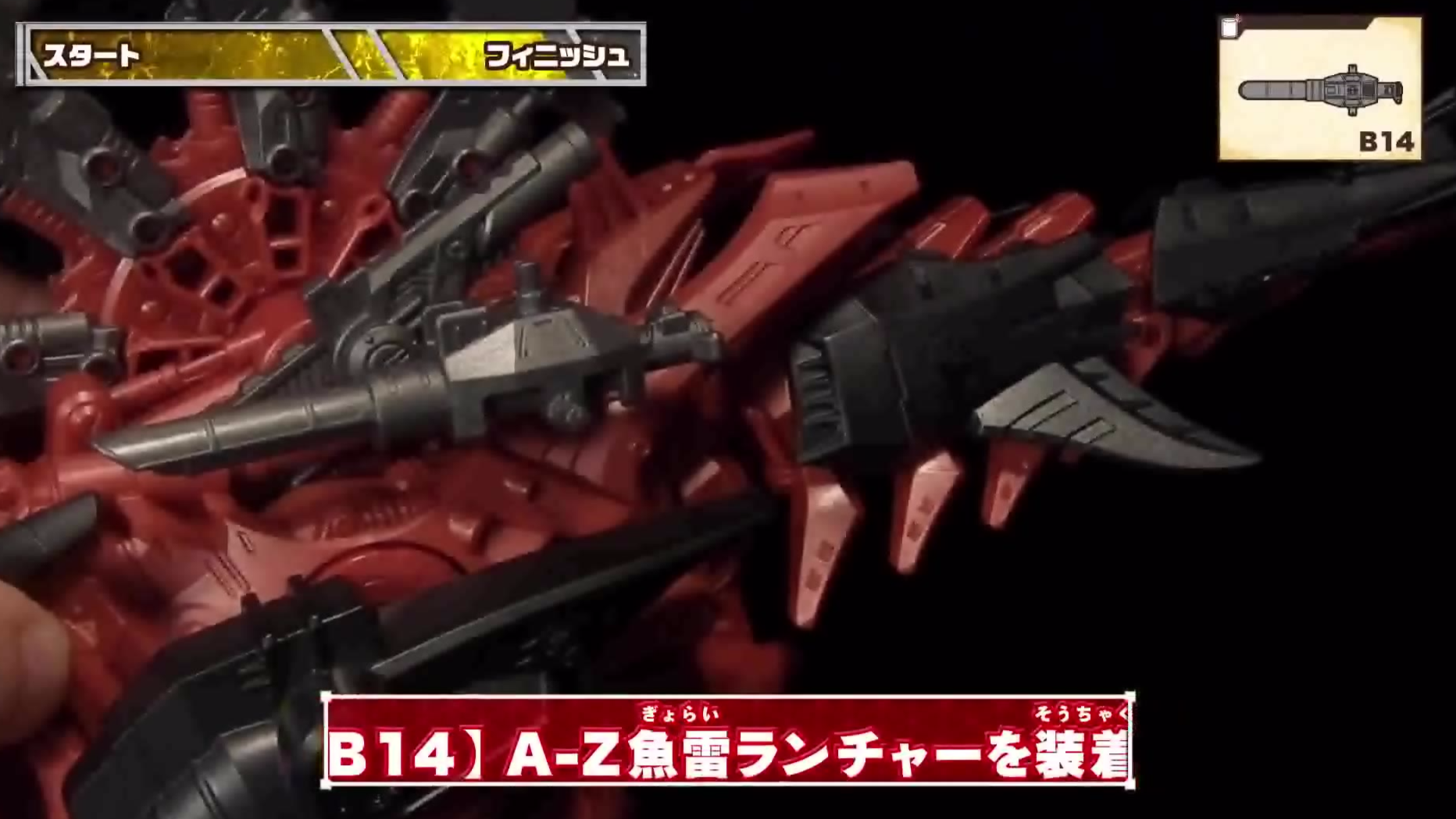 【组装演示】索斯机械兽 ZW33 歼灭棘龙