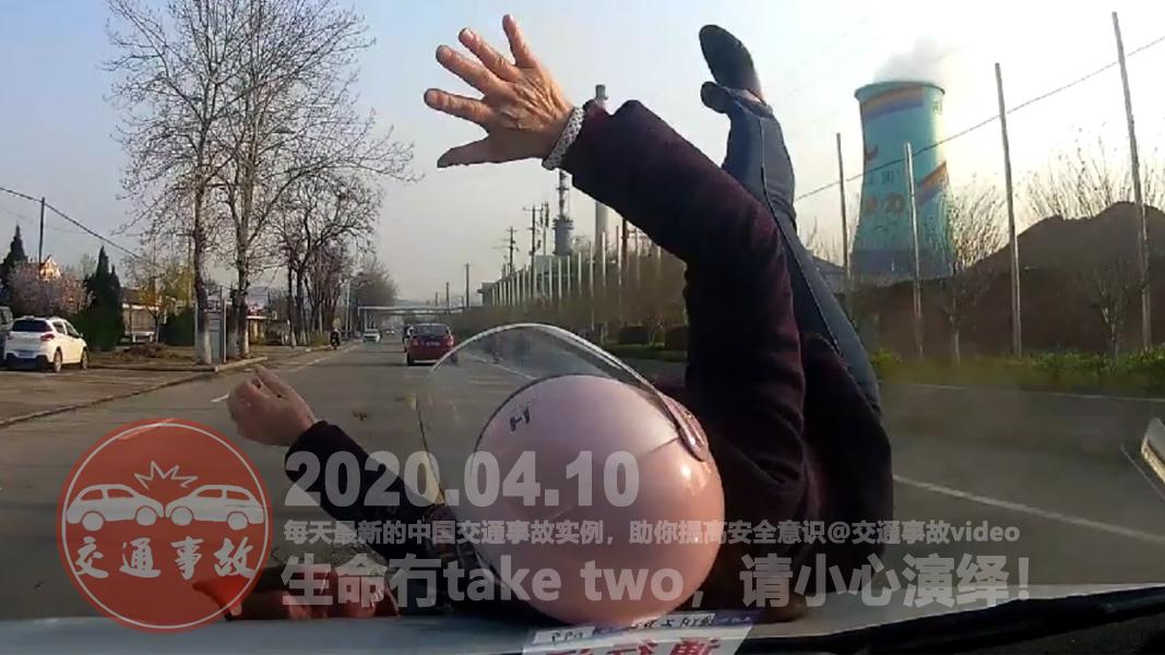中国交通事故20200410:每天最新的车祸实例,助你提高安全意识