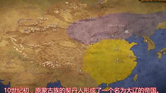 【Kings and Generals】蒙古帝国史:从成吉思汗到四大汗国的覆灭