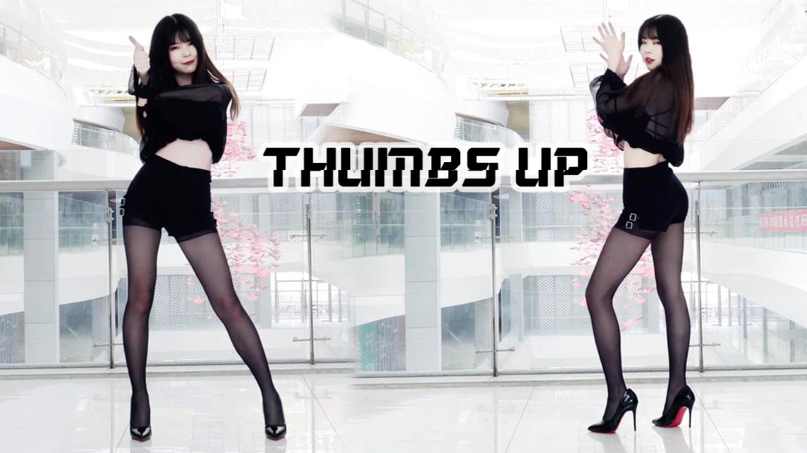 【兔子光】thumbs up 穿上黑丝高跟鞋 给我蹦