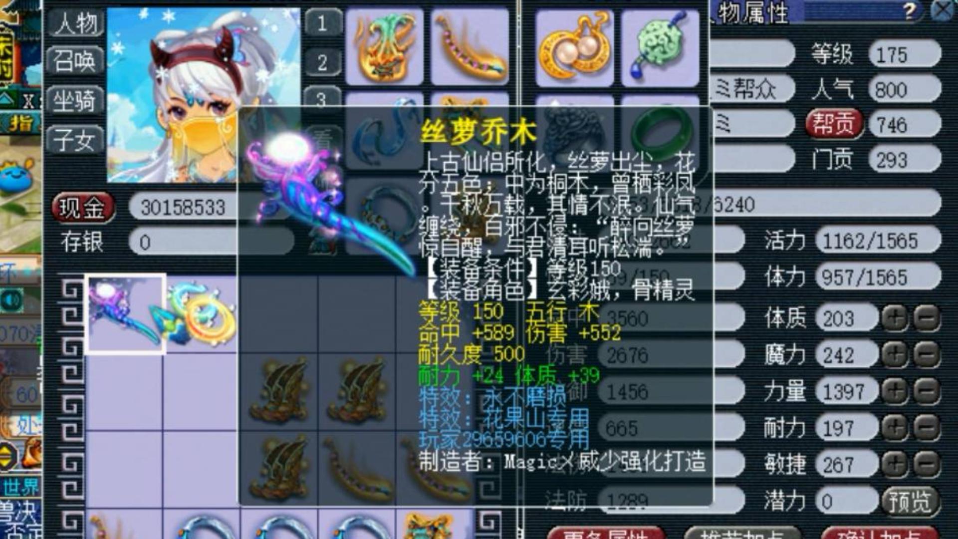梦幻西游:两把武器就有一个出了专用,这个专用点的真不亏,血赚!