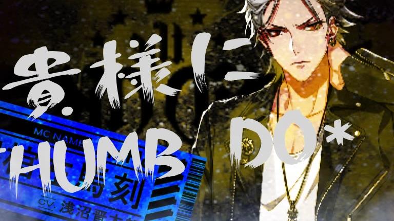 [作业向AE]ヒプノシスマイク -Division Battle Anthem-
