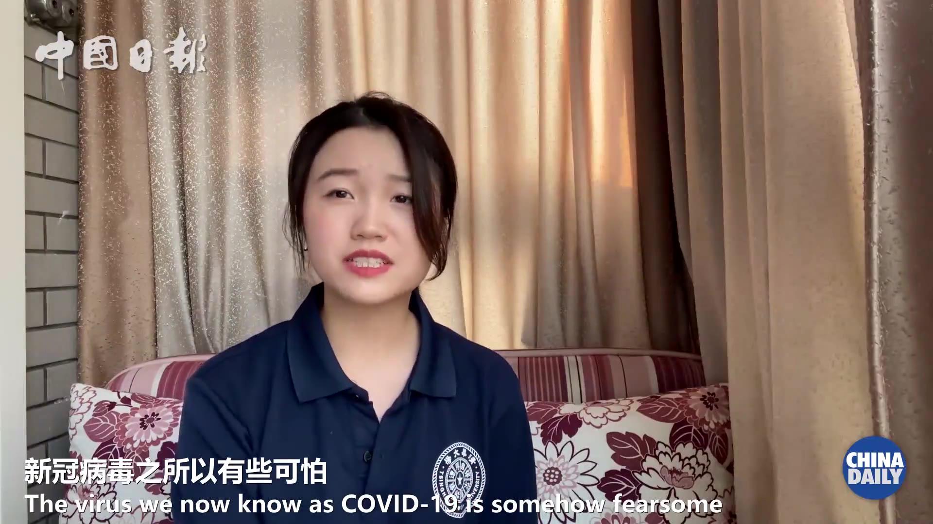 清华女学霸英文演讲:我三岁会唱国歌,一场疫情才理解了其中真正的含义