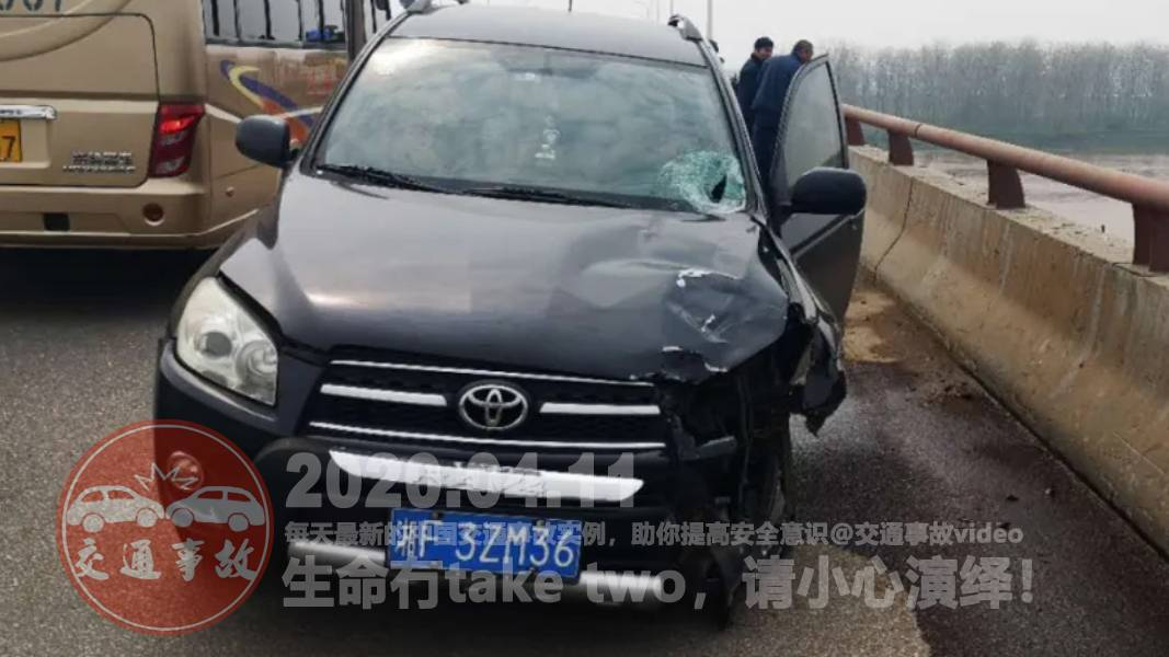 中国交通事故20200411:每天最新的车祸实例,助你提高安全意识