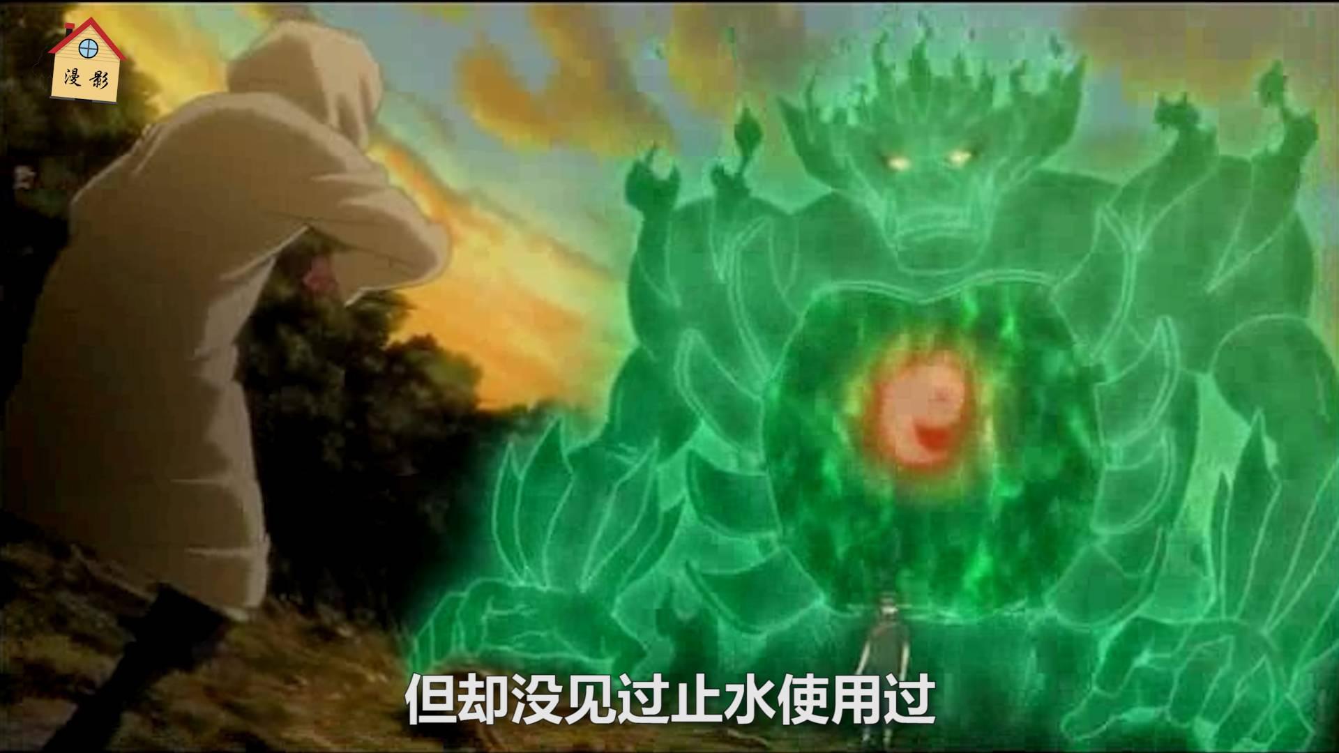 火影忍者:写轮眼论特殊能力,斑爷只能垫底,而他最强