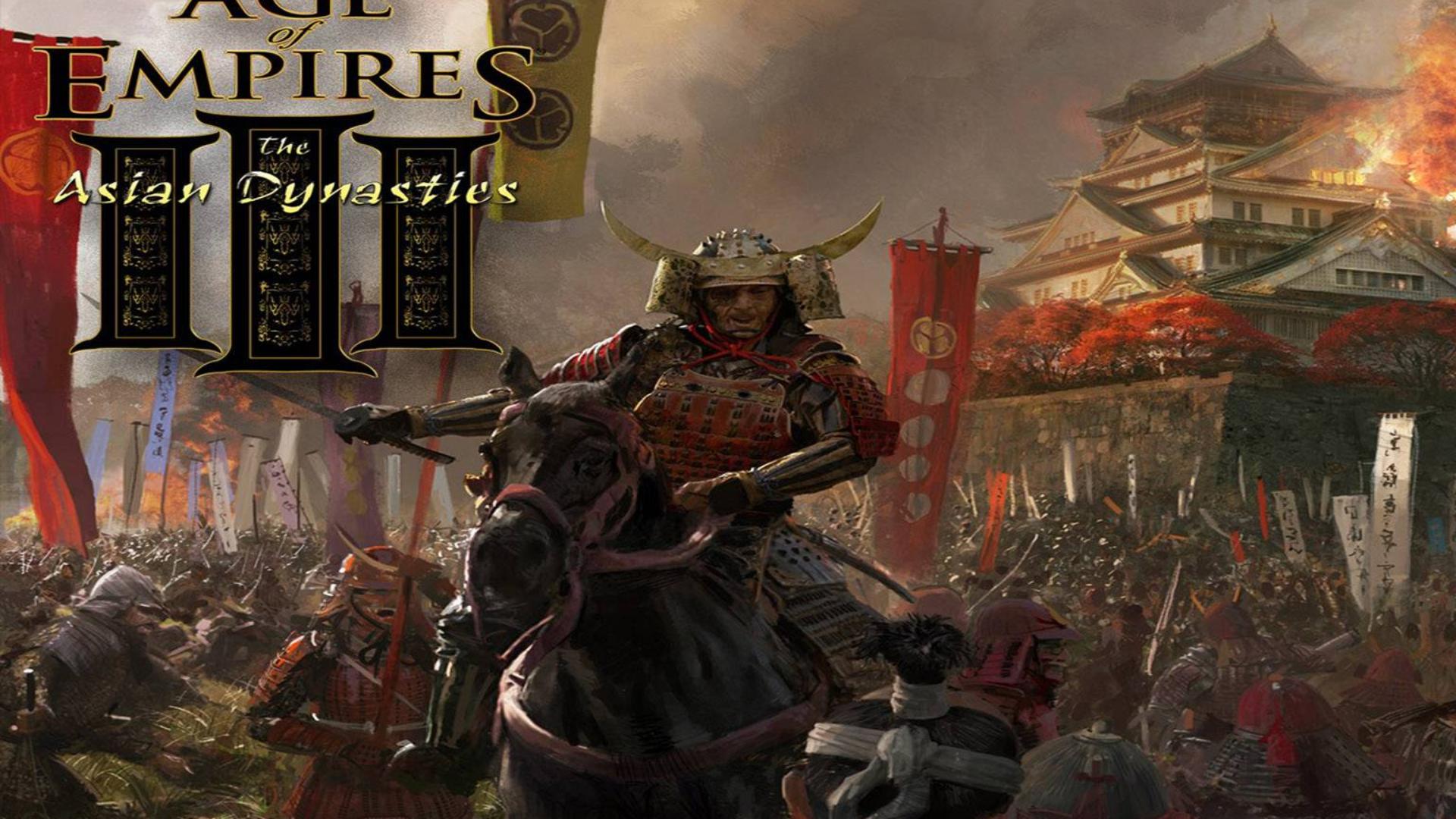 帝国时代 大和民族的崛起