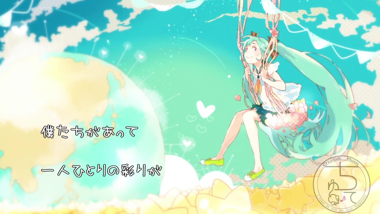 【元気のいい初音ミク】Tuturutu~♪【オリジナル曲】