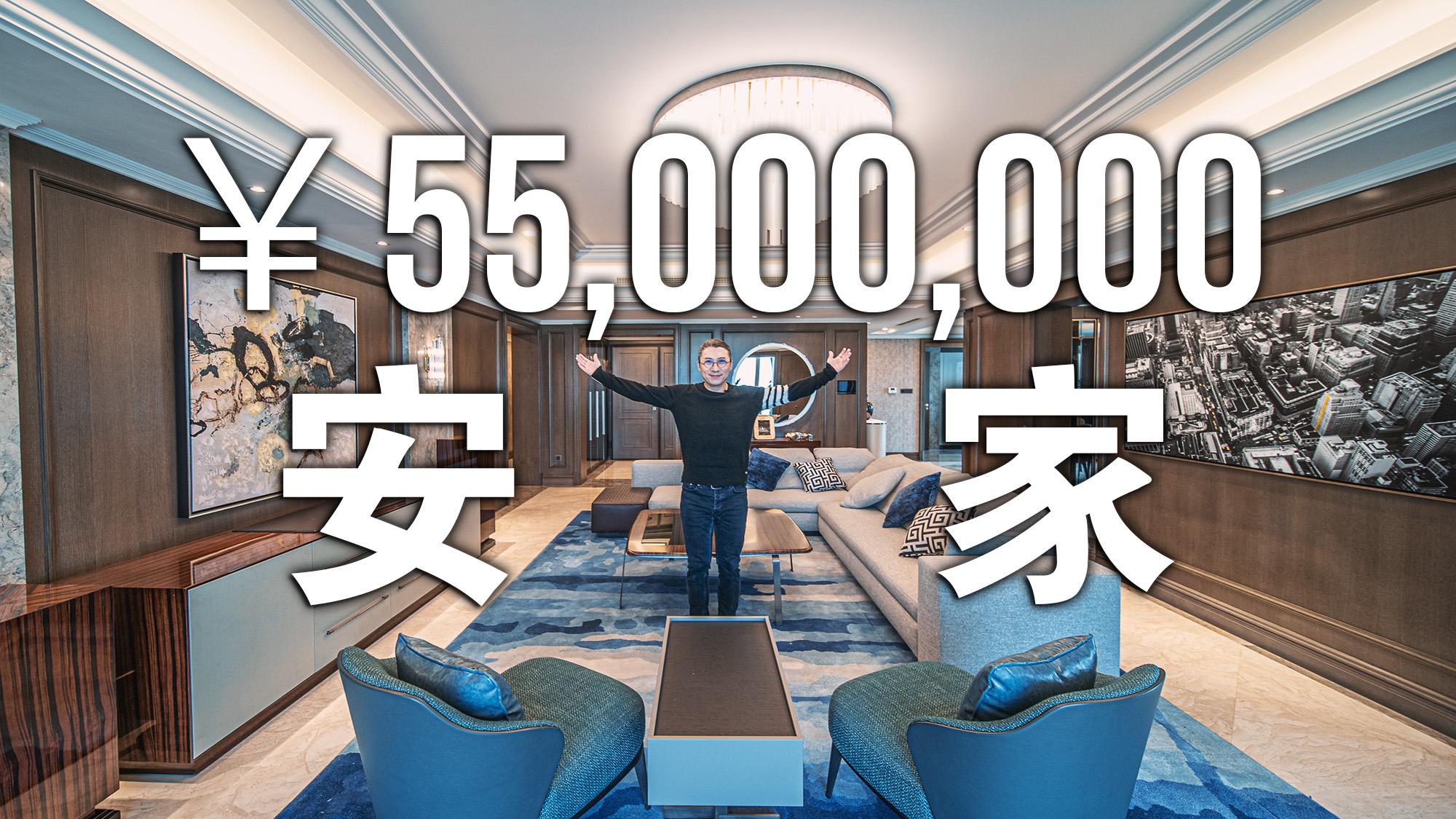 《安家》上海5500万豪宅,怎样才是正确的打开方式