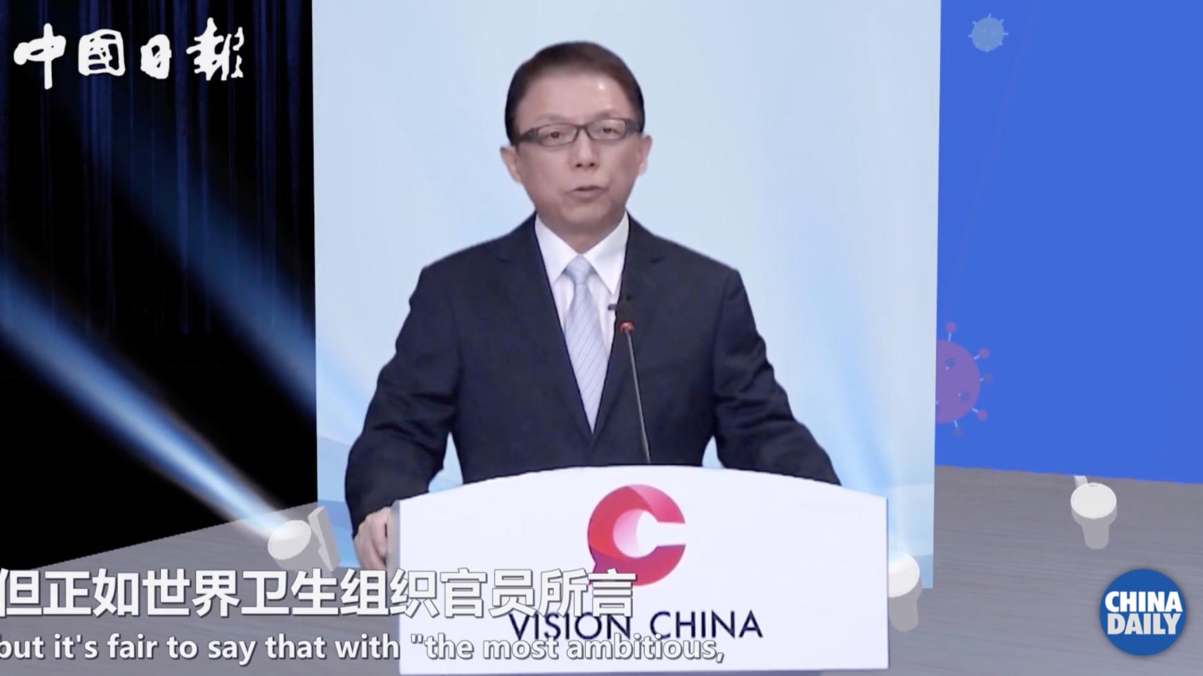 """中国日报社总编辑周树春:全世界必须对任何形式的""""政治病毒""""说不!"""