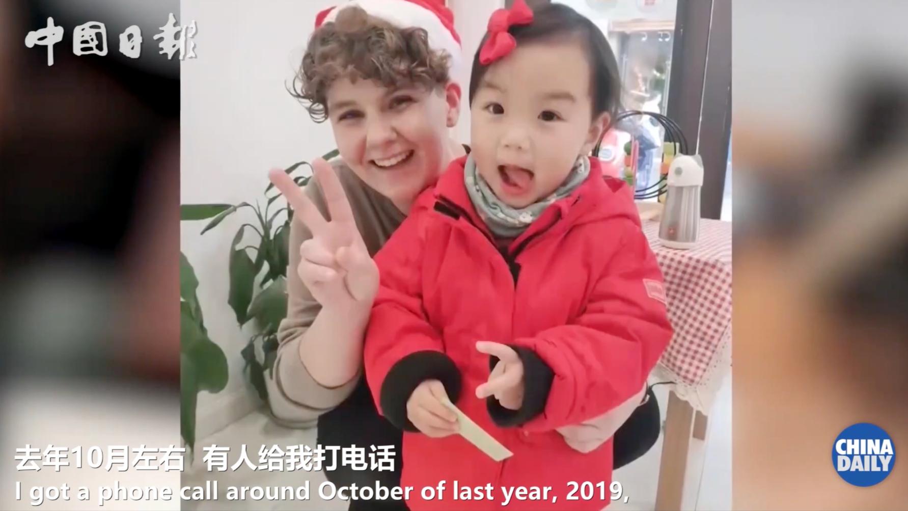留在武汉的美国外教:现在很庆幸当时没回美国