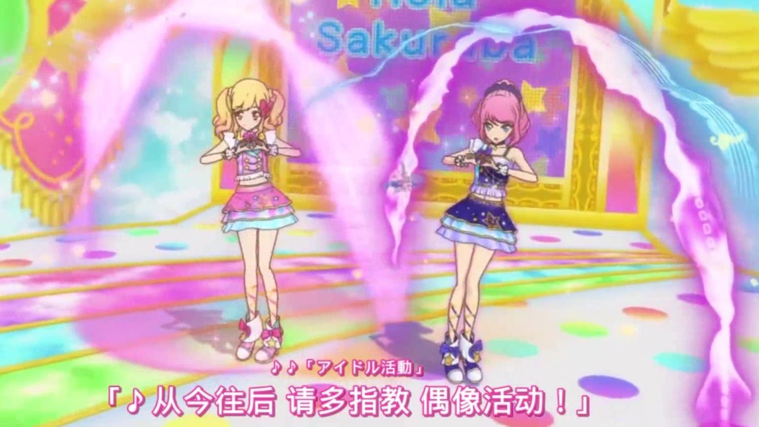 【Aikatsu STARS!】梦和梦拉live!